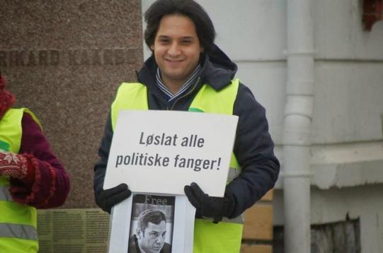 1425745 10202527738943879 911590837 n تجمع اعتراضی حمایتی برای عبدالفتاح سلطانی در شهر هارشتاد نروژ