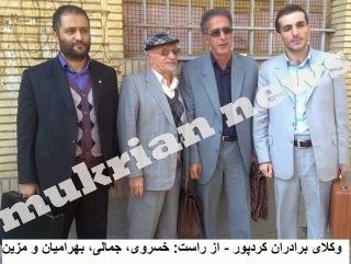 1380168 230106230483131 1981543346 n صدور حکم نه سال و نیم زندان همراه با تبعید برای برادران کردپور
