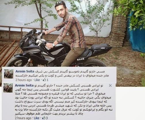 960087 10152098201455309 1499776189 n به یقین می توان گفت که حملات سایبری درون فیس بوک کار عوامل جمهوری اسلامی است